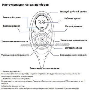 Image 4 - Mannelijke 150 Intensiteit Niveaus Ems Oplaadbare Spierstimulator Buikspier Toner Afslanken Flex Belt Met Doos