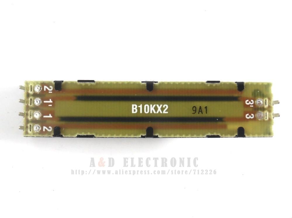 Original channel Fader for Vestax VCI-100 VCI-300 VCI-400MK2