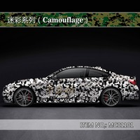 Camouflage custom car sticker bomb Camo Vinyl Wrap Car Wrap With Air Release snowflake bomb sticker Car Body StickerMC011