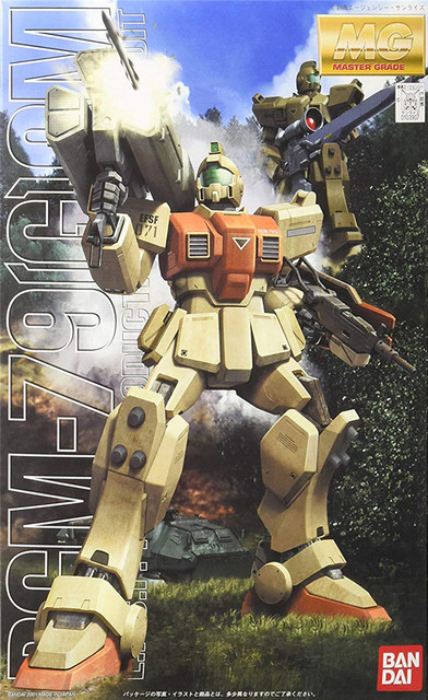 Bandai Gundam MG 1/100 RGM 79[G] GM GROUND TYPE Mobile Suit Action Figures Assemble Model Kits toy