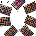 TZ 35 color eye shadow color palette color pearlescent earth professional makeup