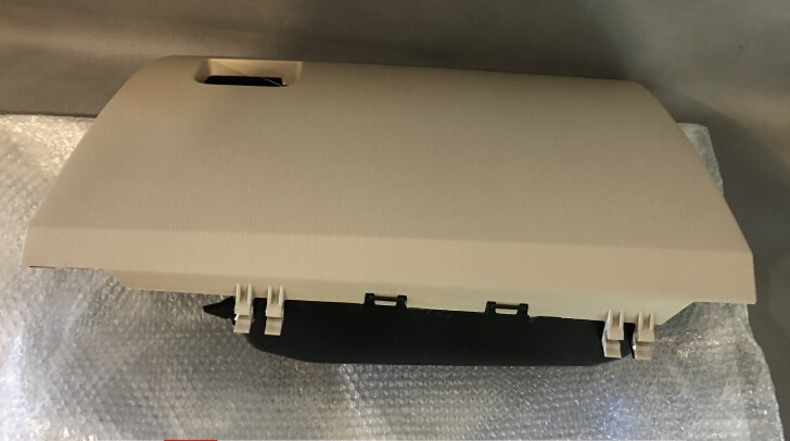 CAPQX Voor LAND CRUISER PRADO LC120 2700 4000 2002.09-2009.08 Auto Styling Handschoenenkastje Deur Cover Console Handvat Opslag slot Gat