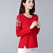 shintimes Long Sleeve Tshirt Women 2019 Printed T Shirts Casual Cotton Korean Plus Size Woman Clothes Vogue T-Shirt Femme