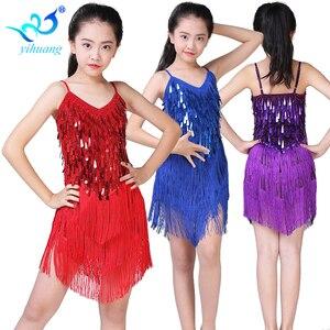 Image 3 - Children Latin Dance Dress Girls Ballroom Dance Competition Dresses kids Salsa /Tango / Cha Cha Rumba Stage Performance Outfits