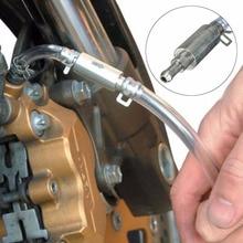 Профессиональный антикоррозийный автомобильный тормозной шланг сцепления для мотоцикла, односторонний клапан, трубка, набор инструментов, алюминиевый