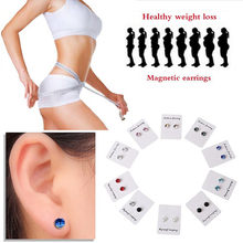 Slimming Patch Lose Weight Health Kolczyki Magnets of Lazy Paste Stimulating Acupoints Magnetic Stud Earrings Pendientes Mujer(China)