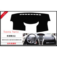 High Quality Console Avoid Light Pad Dashboard Protection Pad Embroidery Section For Toyota Yaris