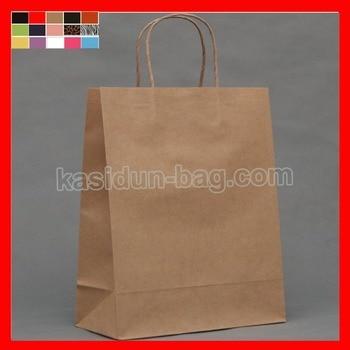 (100pcs/lot) size W21xH27xD11cm  Wholesale kraft paper bags