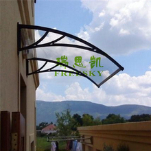 YP80100 80x100cm 31.5×39″ engineering plastic bracket polycarbonate patio covers,canopy window coverings
