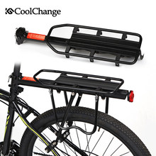 CoolChange Bicycle Accessories Mountain Bike Carrier Cargo Rear Rack Shelf Bicycle Luggage Rack Can Load(China)