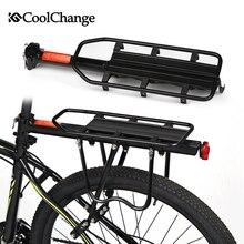 CoolChange Bicicleta de Montaña accesorios bicicleta estante portabicicletas portaequipajes puede cargar 80 KG