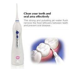 Электрические зубные щётки очищает Ирригатор для полости рта воды зубочистка зубов зубной Тематические товары про рептилий и земноводных инструмент воды