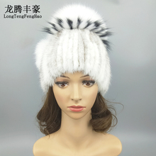 Winter Fur Hat for Women Real Mink Fur Hats with Silver Fox Fur Pompom Knitted Beanies Caps New High-end Women Fur Caps 2016 new fashion winter casual fur hats for women ear protect cotton knitted caps women fur ball beanies outdoor ski party
