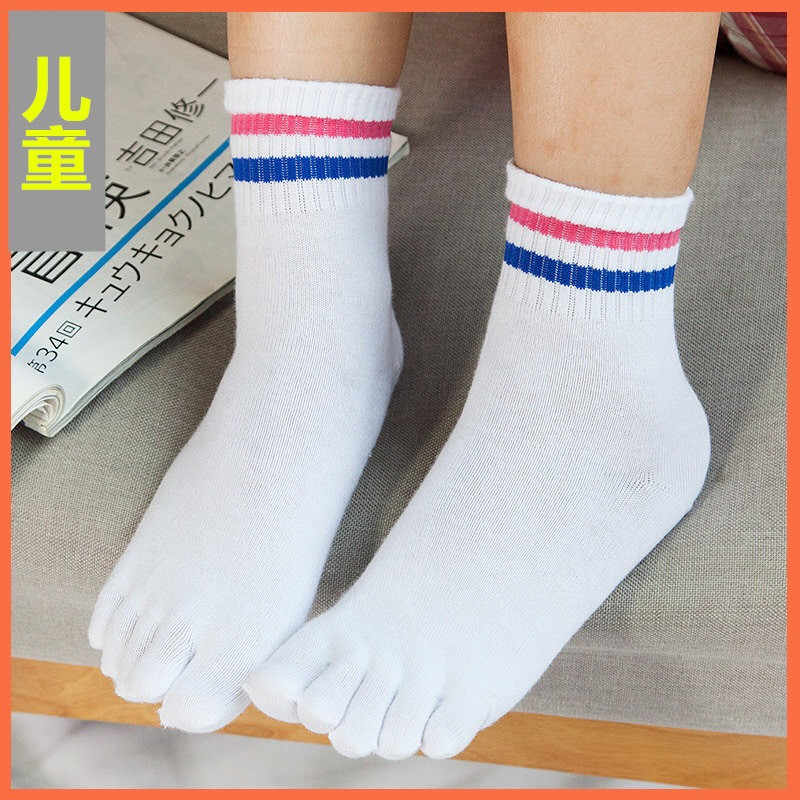 7-12 yespring комплекты демисезонной детской хлопчатобумажной белого и черного цвета для маленьких девочек, дешевые Аква носок носки антибактериальные детские спортивные 5 Five Finger», носки для девочек