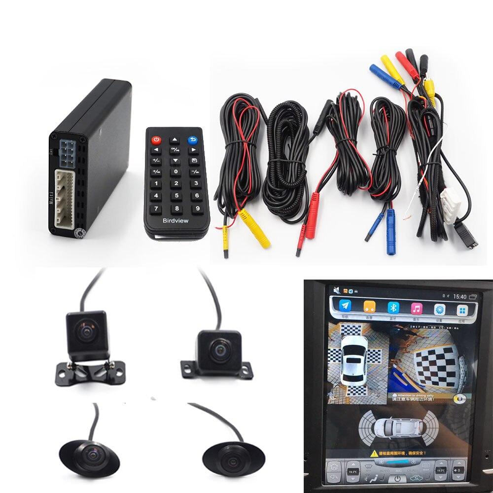 2D 720P Vehicles Dash Cam 360 Seamless Surround View Digital Video Recorder with 4 Camera Birdview Car DVR Auto Parking System
