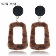 WNGMNGL New Fashion Long Statement Earrings Leopard Print Drop Earring Exaggerated Brown Plush Dangle For Women Jewelry