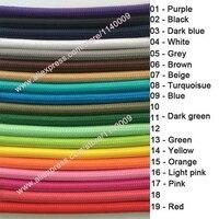 3 м 5 м 10 м 3 ядра 0,75 мм2 тканевый провод текстильный кабель плетеный тканевый покрытый шнур питания винтажный Электрический провод