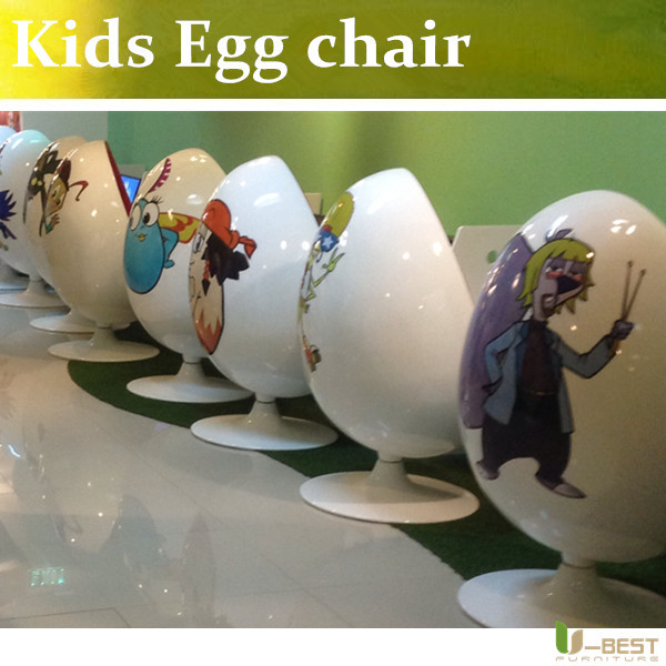 U-BEST BALL CHAIR Seat/Armchair for Childrens/Childs/Kids  Eero Aarnio Sessle Eye Ball Chair laura childs tea for three