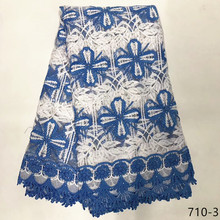 New arrival High Quality french tulle lace fabrics Guipure Milk Silk Embroidered African Lace Fabric For wedding dress 710