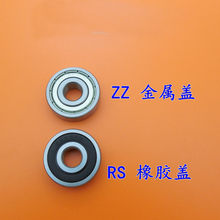 Wheelchair Rear Wheel Drum Bearing ID 0.5 inch ( 2 Pcs ) 12.7x28x8 mm Wheelchair Accessories 6001 ZZ Pressure Wheel Bearings(China)