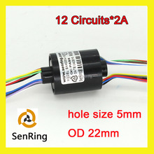 Caixa de plástico anel cápsula deslizamento mini tamanho do furo 5mm 12 circuitos/fios contato sem flange