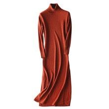 תורו למטה צווארון מלא שרוול 30 קשמיר לסרוג שמלת צד סדק Slim ארוך שמלת נשים ארוך סוודרים סרוג סתיו חורף שמלה #941
