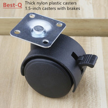 1.5-inch high-end flat-panel casters with brake casters silencer movable furniture accessories, household hardware