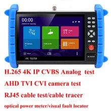 H.265 4K IP digicam tester AHD TVI CVI CCTV Tester Analog CVBS take a look at monitor with optical energy meter ,Visible fault locator