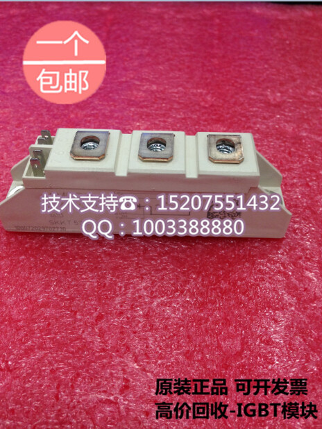 ./Saimi controlled SEMIKRON SKKT57B16E new original SCR modules semikron semikron skm75gb12v original new igbt modules