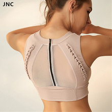 JNC Women Zip Back Sport Yoga Bra Top Mesh Strappy Sports Bra Running Fitness Gym Workout Bra Yoga Crop Tops Push Up Underwear