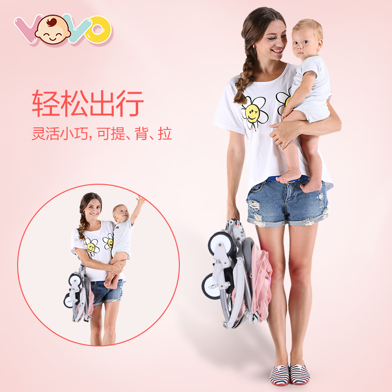Baby stroller ultra-light portable folding can sit and lie on the plane