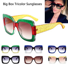 цена на The new Big box sunglasses men and women retro sunglasses fashion trend beauty glasses sunglasses