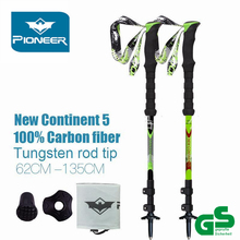 Buy online New 100% E674K Carbon Fiber Tourism Telescopic Bastones Trekking Hiking Poles Nordic Walking Sticks Folding Cane New Continent 5