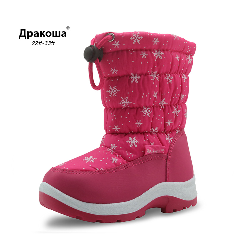 APAKOWA Winter Waterproof Girls Snow Boots Mid Calf Children s Shoes Rubber Warm Plush Winter Boots