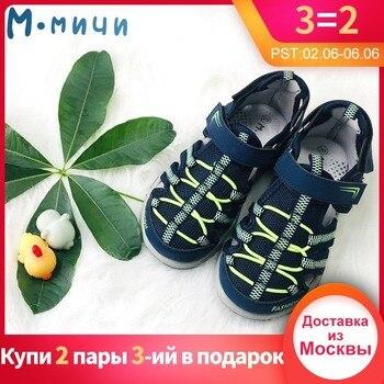 e9689f5a8ad MMnun 2018 chico s sandalias ortopédicas chico zapatos de niños sandalias cerrado  zapatos planos del dedo del pie de 4-tamaño 8 26-31 ML121
