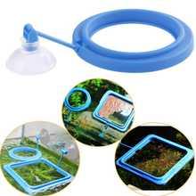 Водный завод плавучести присоска кормушка для аквариума кольцо аквариумная кормушка лотковый питатель квадратный круглый аксессуар