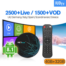 IPTV Italy Spain Sweden IUDTV HK1 PLUS Android 8.1 4G+32G BT Dual-Band WIFI Greece Nordic 1 Year IP TV Box