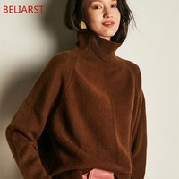 BELIARST Spring and Autumn Women Sweaters And Pullovers Long Sleeve High Collar Cashmere Sweater Women Pullovers Ladies Knitted