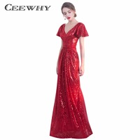 CEEWHY Ruffles Short Sleeve Sexy V Neck Long Gown Formal Prom Dress Red Sequined Evening Gown