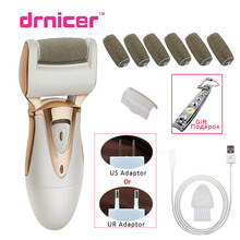 Electric Foot Pedicure Callus Remover Rechargeable Sawing Foot SchollS files Machine Peeling Dead Skin Removal Feet Care Tools