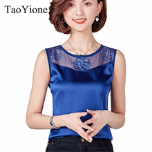 a6345d48ca002 2018 New Style Women Tops Summer Blouse Shirts Female Sexy Lace Top  Sleeveless Silk Black White
