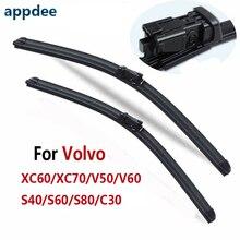 Appdee Автомобильная щетка стеклоочистителя для лобового стекла для Volvo XC60 XC70 V50 V60 S40 C30 26 ''+ 20'' Профессиональный 2 шт. передний стеклоочиститель