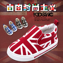 2016 spring and autumn small shoes baby shoes children canvas shoes male child girls shoes dawdler 1 – 2 – 3