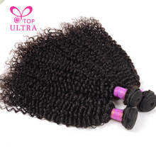 Ms Lula Hair Products Indian Jerry Curly Virgin Hair 2/3 Bundles 7A Yvonne Kinky Curly Weave Human Hair Extensions Free Shipping