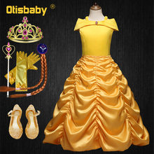 Halloween Children Fancy Girls Clothing Fold Belle Princess Prom Dress Kids Baby Girl Birthday Party Ball Gown Christmas Costume