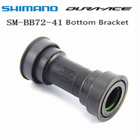 SHIMANO ULTEGRA SM BB72 41B Hollowtech II MTB Bicycle Press Fit Type Bottom Bracket 86.5mm BB72 5800 6800 R8000 Bottom Bracket
