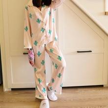 Женский сексуальный шелковый домашний костюм кактус + маска для глаз  атласная пижама для женщин пижамный комплект c28086f3bf9eb
