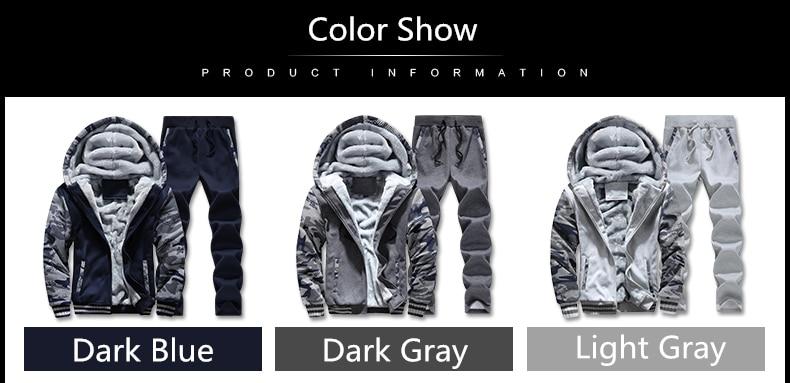 Winter Inner Fleece Hoodies Men Casual Hooded Warm Sweatshirts Male Thicken Tracksuit 2PC Jacket+Pant Men 15