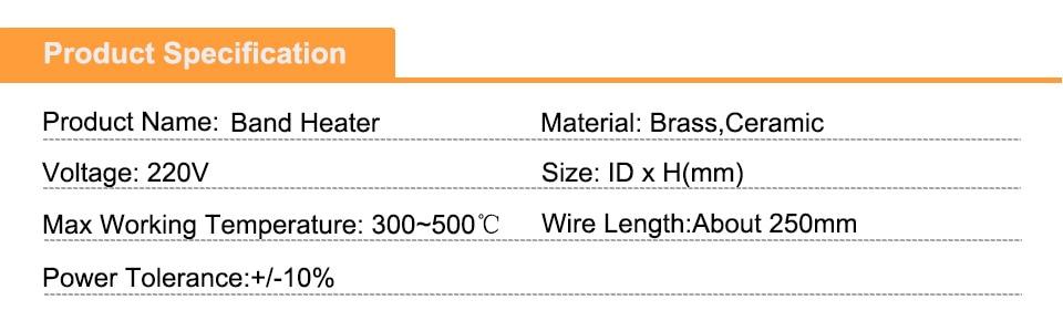 铜发热圈产品详情模板_02