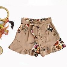 High Waist Boho Casual Floral Shorts